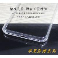 合之源产iphone8新款防摔苹果7四角防摔二合一透明手机壳厂家直销可定制