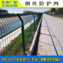 海口公园隔离带护网 三亚水库边框护栏厂家 池湖防护栏网