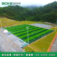 宝安区12米两节式大口径高杆灯批发 足球场电杆高度 配预埋件灯光价格