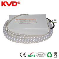 KVD188M LED灯带应急电源 降功率方案 充电应急自动