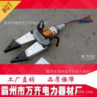 液压剪扩钳DGQ15/32-D便携式剪扩器
