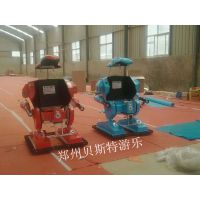 河北沧州机器人碰碰车双手柄无限制操控