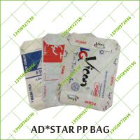 AD*STAR热合工艺彩印编织阀口袋生产