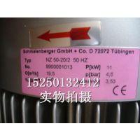 优势供应德国schmalenberger螺杆泵水泵离心泵