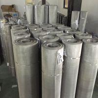 不锈钢筛网,优越的服务给您更直观的产品,过滤编织304筛网