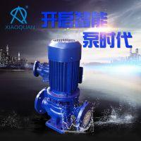 上海消泉 ISG50-100IA 低扬程 稳压给水管道泵