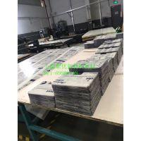 上海透明pc耐力板 透明防火V0级pc耐力板实心板 94-V0阻燃pc板