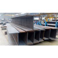 Q235低合金高强度H型钢结构组立焊接加工基地 质优价廉加工快