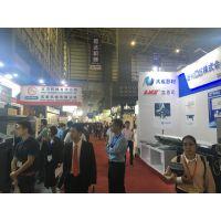 2018第20届东莞国际模具及金属加工展