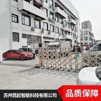 江苏 快速电动门伸缩门 智能电子不锈钢伸缩门 厂家供应