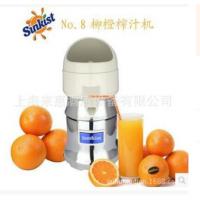 新奇士Sunkist搅拌机、美国新奇士No.8榨汁机、No.8榨汁机