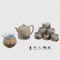 景德镇手绘高档陶瓷茶具套装厂家 千火陶瓷