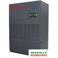 索克曼UPS电源室机房空调