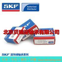 瑞典 SKF 6308-2RS1/C3 skf深沟球轴承 北京进口轴承 原装进口