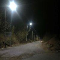 承运甘肃定西7米30W太阳能路灯照明LED农村建设超亮扶贫一体化庭院灯