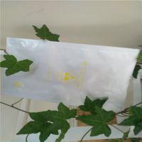 成都温江江苏苏州星辰工厂直销防潮抽真空铝箔袋 防潮遮光纯铝袋