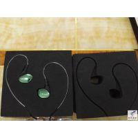 海绵内衬电子产品内衬耳机海绵包装内衬