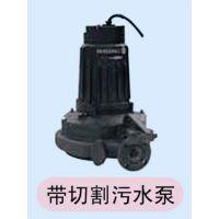 螺旋切割双轮污水泵-QWV液下无堵塞自动浮球污水泵代理销售