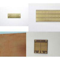 斯利通为您提供单双面陶瓷PCB、高精密陶瓷线路板产品