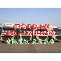 http://himg.china.cn/1/4_30_1018263_600_450.jpg