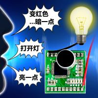 晾衣架语音识别芯片,晾衣架语音控制方案,智能晾衣架语音模块