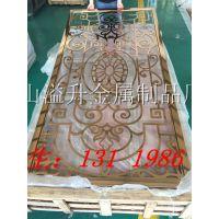 流行艺术雕刻隔断 铝雕花玄关电镀古铜