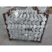 供应美国进口AL6063铝棒 AL6063铝板