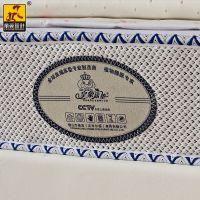 风翼设计- 床垫商标 正标床标 厚布标印刷印标 织标 刺绣方标定制