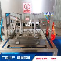 鱼豆腐切块机 千页豆腐成型设备 QQ豆干组成机鸿昌直销
