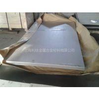 东北特钢-GH4099高温合金板材