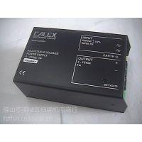 供应:台湾`DENG YUAN`马达泵 DY-9688