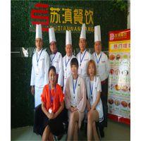 昆明苏滇餐饮管理有限公司昆明鸡蛋灌饼培训