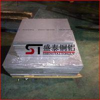 盛泰铜铝 2mm厚o态铝板 1060软料铝板
