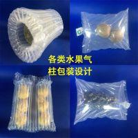 滁州,玻璃瓶气柱袋,防爆,气柱袋,气囊包装气泡柱充气缓冲袋,生产厂家