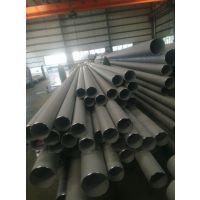 结构管,流体管,锅炉管,合金管13287501188