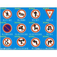 供应青海专业道路标识牌安装公司-马路标志标识牌-西宁海东玉树