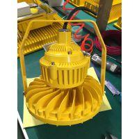 焦化厂防爆照明灯,厂房LED防爆灯具改造