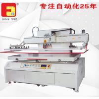 富发 F-C8012DH大平面丝印机 全自动丝网印刷机厂家