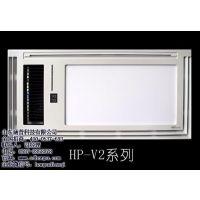 浴霸_LED平板灯(图)_三合一风暖浴霸批发