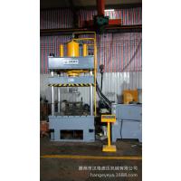 三梁四柱200吨液压机 金属拉伸机 三梁四柱液压机
