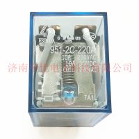 台湾欣大继电器 951-2C-220A 2组转换 200V 全新原装