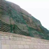 黄色包塑主动防护网@绿色钢丝绳防护网@安首生产基地