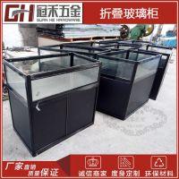 便携式折叠展柜 铝合金折叠柜台 珠宝折叠展示柜 展会玻璃折叠柜