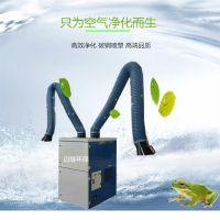 沧州厂家直销焊烟净化器双头电焊烟尘净化器移动式焊接烟尘净化器