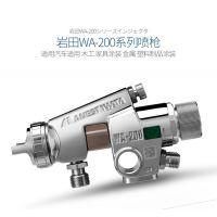 供应日本岩田WA-200自动喷枪压送式喷头流水线油漆数控升降喷漆
