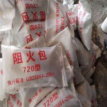 哪里生产防火砂袋,阻火包 ——河北伟顺