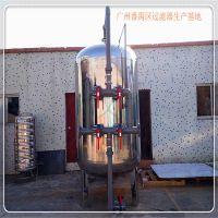 清又清厂家销售8T/H不锈钢石英砂过滤器 解决地表水中有机物进行截留 吸附