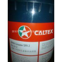 16公斤-加德士特级高速轴承脂RPM Greace SRI 电机油脂NLGI 2