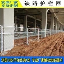 销售热镀锌钢板网价格 惠州高铁路基围网 梅州铁丝网护栏