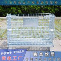 供应中型蝴蝶笼|货架仓储笼车|车间铁网箱多钱